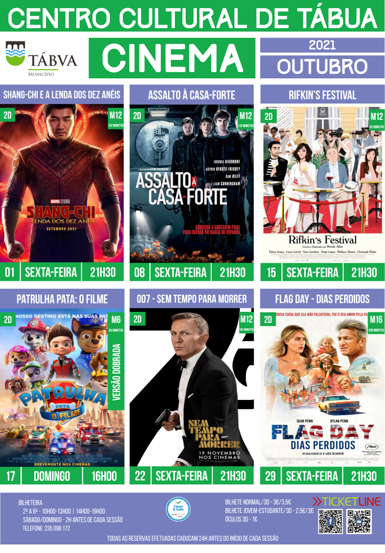 (Português) Cinema no CCT | outubro 2021